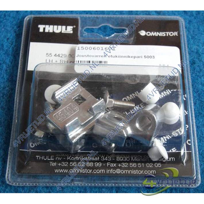 Thule Left en Right Hand Connection Lead Rail 5003